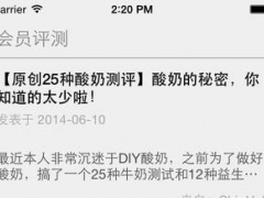 ChipHell精选 1.0 Screenshot