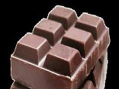 Chocolate Live Wallpaper 1.0 Screenshot