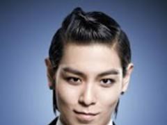Choi Seung Hyun TOP Wallpaper 1.0 Screenshot