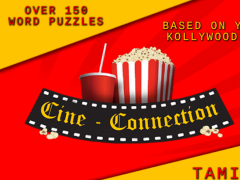 Cine Connections(Tamil Movies) 0.0.0.1 Screenshot