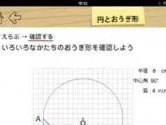"Circle and Sector in ""AQUA"" 1.01.000 Screenshot"
