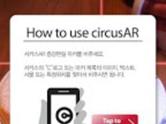 CIRCUSAR 4.3 Screenshot