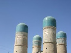 Citadel Of The Muslim- Audio 1.3 Screenshot