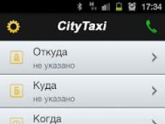 CityTaxi Uzbekistan 1.1 Screenshot
