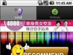 Classic ringtones 1.02 Screenshot