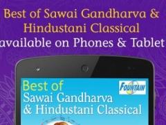 Classical Vocal & Instrumental 1.0.0.5 Screenshot