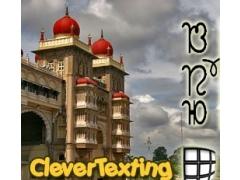 CleverTexting Kannada 2.0 Screenshot
