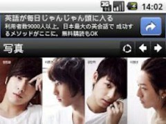 CNBLUE Mobile 1.0.1 Screenshot
