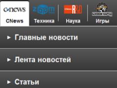 CNews Official portal 1.0 Screenshot