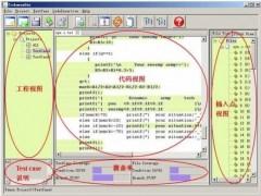 codemon  Screenshot