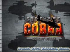 Codename Cobra: Desert Storm Deluxe 1.0 Screenshot