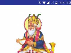 Coimbatore Sindhi Pariwar 1.3 Screenshot