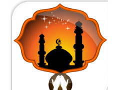 Collection of Islamic Lectures  Screenshot