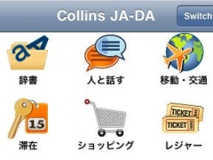 Collins Japanese Danish Phrasebook & Dictionary with Audio 4.02 Screenshot