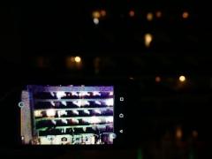 Color Night Vision Camera  Screenshot