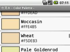 Color Palette - Iromihon - 1.9 Screenshot