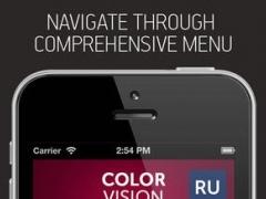 Color Vision Test Pro 1.2 Screenshot