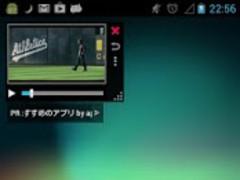 Comado Video Player Lite 1.7.0 Screenshot