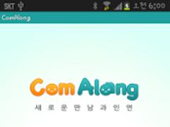 ComAlong - Making friend,blog 4.26 Screenshot