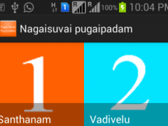 Comedy Tamil Expression 2 Screenshot
