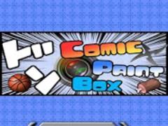 ComicPaintBox 1.0.4 Screenshot