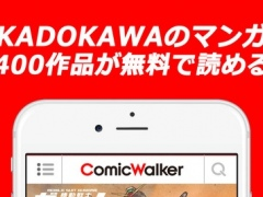 ComicWalker 最強マンガ読み放題コミックアプリ 1.4.1 Screenshot