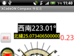 Compass+DualGradienter+Car HUD 1.26 Screenshot