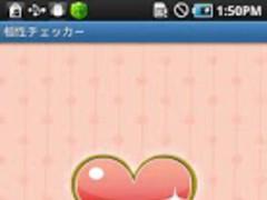 Compatibility Checker 2.4 Screenshot