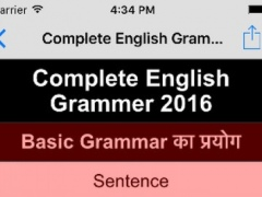 Complete English Grammar - Basics of Grammar English Speaking Course Vocabulary 3.0 Screenshot