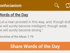 Confucius Quotes Confucianism 2.0 Screenshot