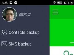 contacts backup & SMS backup 2.5.6 Screenshot