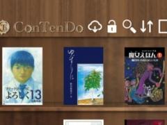 ConTenDoビューア 1.1.1 Screenshot