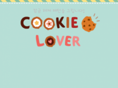 Cookie Lover protector theme 1.0.0 Screenshot