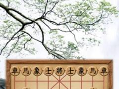 Cool Chinese Chess Master 2.6 Screenshot