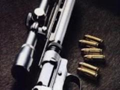 Cool Guns Pics HD 6.0 Screenshot