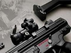 Cool Guns Wallpapers 7.5 Screenshot