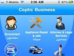 Coptic Business 1.2 Screenshot