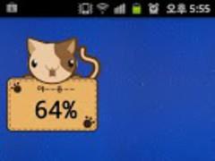 Coshort Widget 1.0 Screenshot
