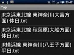 CountDownTimeTable 1.0.1 Screenshot