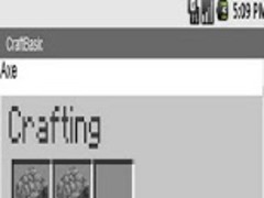 CraftBasic 1.0 Screenshot