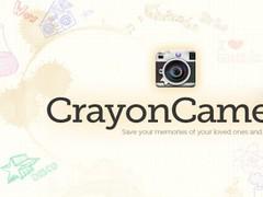 CrayonCamera 10 Screenshot