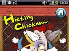 Crazy Chicken Alarm 1.0 Screenshot