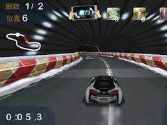 Crazy Speed Drift 2.3.3 Screenshot