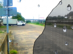 Crazy weather camera 2.0 Screenshot