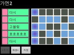 Creative Music App. BPBeat Pro 2.1 Screenshot