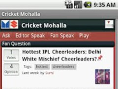 Cricket Mohalla 1.0 Screenshot