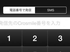Crosmile 03.00.34 Screenshot