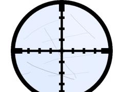 Crosshair sniper / Scope 1.3.3 Screenshot