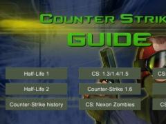 CS Database 1.0 Screenshot