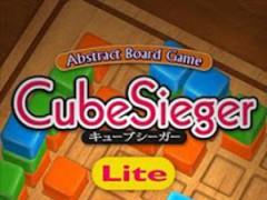 CubeSieger Lite 1.0 Screenshot